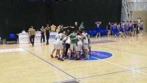Балкан и БУБА Баскетбол ще спорят за титлата при 16-годишните момчета
