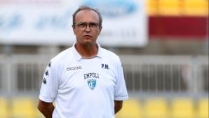 СПАЛ избра новия треньор