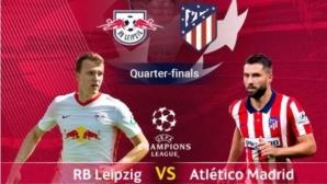 """Атлетико се цели високо, но първо трябва да реши ребуса """"РБ Лайпциг"""""""
