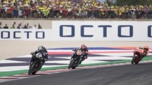 """Официално: MotoGP ще приеме фенове на """"Мизано"""""""