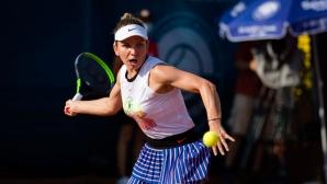 Симона Халеп се класира на четвъртфинал в Прага след обрат