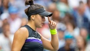 Шампионката на US Open няма да защитава титлата си