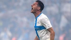 Аталанта си набеляза играч на Марсилия