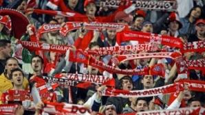 Консорциум от Люксембург купи румънския гранд Динамо (Букурещ)