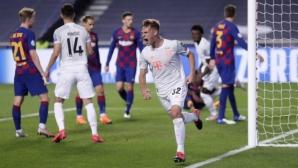 Барселона 0:1 Байерн, ранен гол на Мюлер