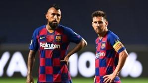 Барселона остана без трофей за първи път от 2007 година