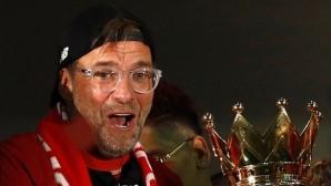 Юрген Клоп е Мениджър на годината