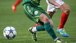 Резултати и класиране от втория кръг на Югоизточна Трета лига