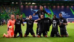 Манчестър Сити 0:1 Лион (на живо)