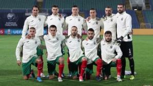 Дерменджиев извика 25 футболисти, Сисиньо и по един от Левски и ЦСКА-София в националния