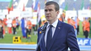 WADA отвърна на заплахата на САЩ