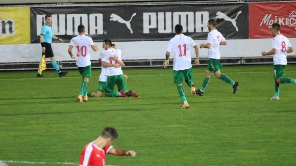 Браво, лъвчета! България посече Сърбия (видео)