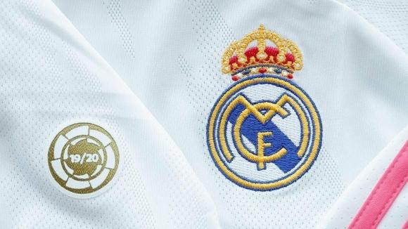 Мадридиста кастинг очаква всички фенове на Реал...