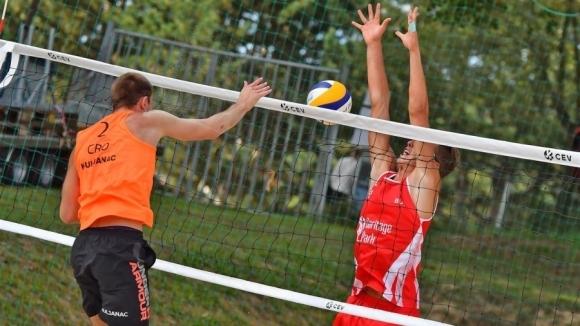 България отпадна от европейското първенство по плажен волейбол U20