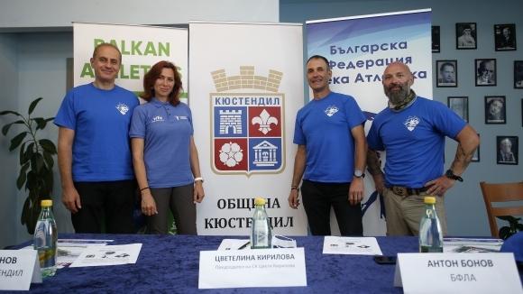 Над 20 000 лева награден фонд на маратона на Кюстендил