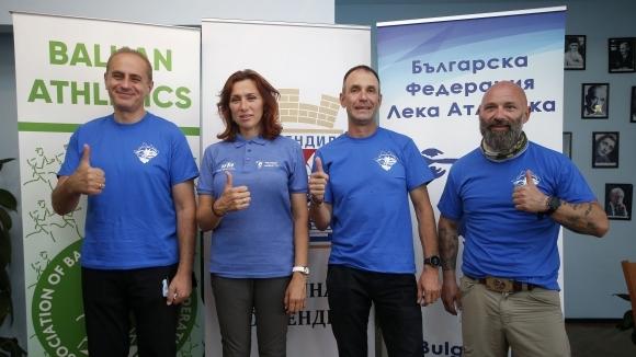 Атлети от 10 държави ще бягат на маратона на Кюстендил