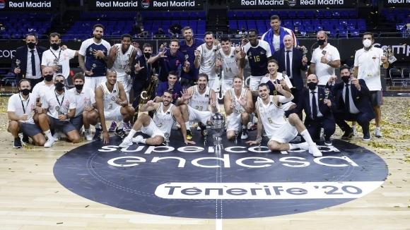 Supercopa Endesa-ACB: El Real Madrid gana ante el Barça su séptima Supercopa (72-67)