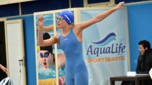 Лагер за цял отбор е голямата награда на турнира в Aqua Life в Кранево