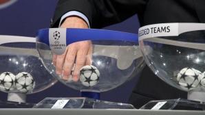 Теглят жребия за груповата фаза на евротурнирите в Нион и без представители на клубовете