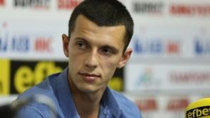 Капитанът на Марек Светослав Станков: Този сезон за нас ще бъде един голям плюс (видео)