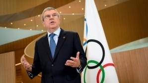 МОК разглежда няколко сценария за Олимпийските игри в Токио