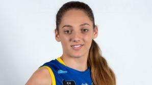 Волейболистка на Марица продължава в Словения