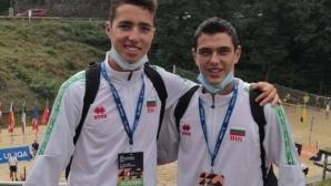 Победа за България на европейското по плажен волейбол U20