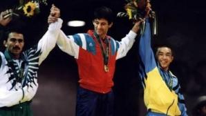 Световната борба припомни велико постижение на Валентин Йорданов (видео)