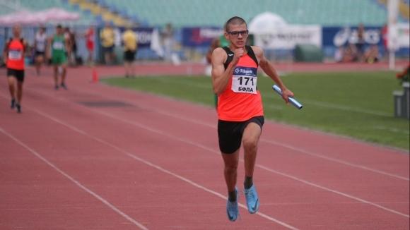 Титла и три медала за атлетите ни във втория ден на Балканиадата