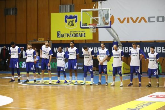 Рилски спортист победи Балкан в първия мач от турнира в памет на легендата Георги Христов