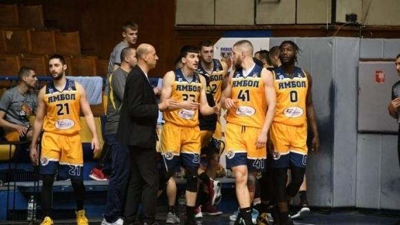 Ямбол и Академик Пловдив с победи в контроли