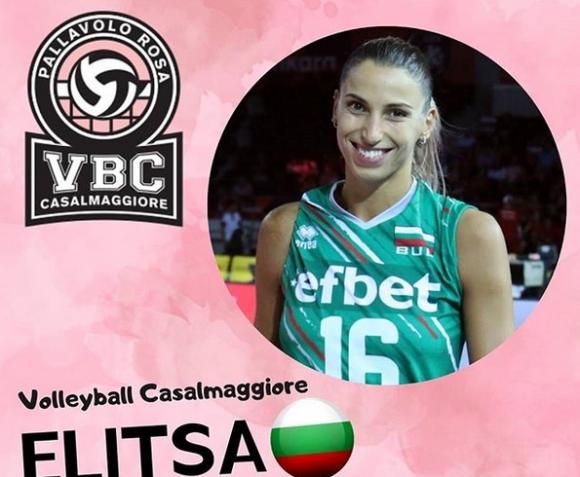 Трансферът на Елица Василева в Казалмаджоре в челата на класациите