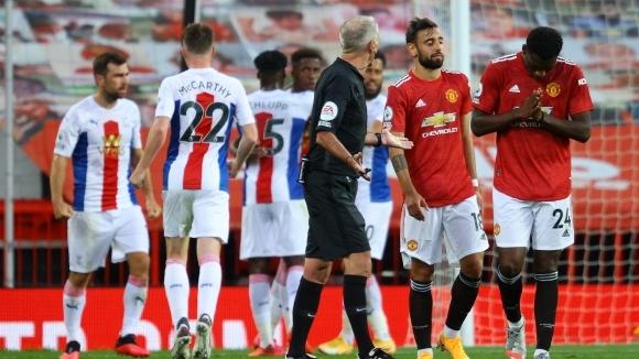 Манчестър Юнайтед се провали на старта (видео)