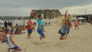Определиха държавните шампиони по плажен хандбал за юноши и девойки