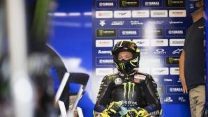 "Роси: Сам си ""отгледах змии"" в MotoGP"