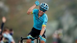 "Мигел Лопес спечели 17-ия етап от ""Тур дьо Франс"""