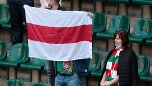 """Московски съд издаде присъда на фенове за скандирания """"Да живее Беларус"""""""