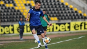 ФК Кюстендил гостува на Марек за Купата на АФЛ