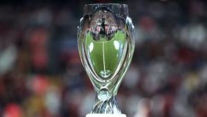 УЕФА проведе среща относно Суперкупата на Европа