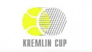 Турнирът в Москва отменен заради COVID-19