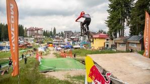 Пампорово-Мечи чал приема Националният шампионат по спускане през уикенда