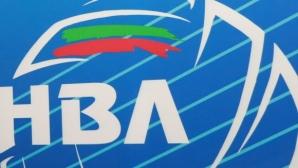 Ясни са групите и жребият за сезон 2020/2021 в мъжката Висша лига