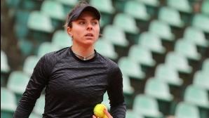 Томова е на полуфинал във Франция