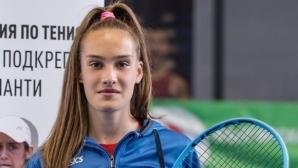 Глушкова спечели титлата на двойки на турнир за девойки на ITF в София