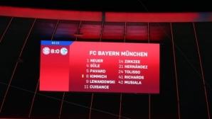 Страховит Байерн още в първия мач - 8:0! (видео)