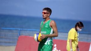 България продължава напред на европейското по плажен волейбол U18