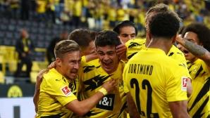 Дортмунд 3:0 Гладбах, още един гол на Холанд (гледайте тук)