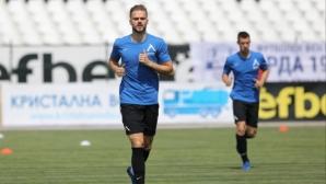 Холмар Ейолфсон: Беше удоволствие да играя за най-големия клуб в България
