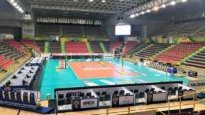 Залата на Верона ще приеме финала на Суперкупата на Италия