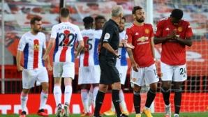 Ман Юнайтед 0:2 Кристъл Палас (гледайте на живо)